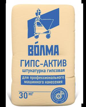 """Штукатурка гипсовая Волма """"Гипс-Актив"""" 30 кг."""