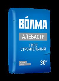 """Гипс строительный Волма """"Алебастр"""" 30 кг."""