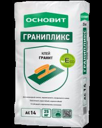 """Плиточный клей Основит """"Гранипликс АС-14"""" 25 кг."""