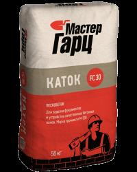 "Мастер Гарц Пескобетон ""Каток FC30 М-300"" 50 кг."