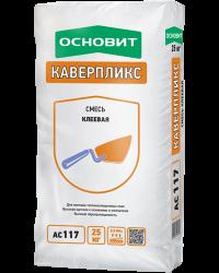"""Клей для утеплителя Основит """"Каверпликс"""" АС-117 25 кг."""
