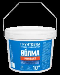 """Грунтовка Волма """"Контакт"""" 10 литров"""