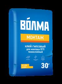 """Клей гипсовый Волма """"Монтаж"""" 30 кг."""