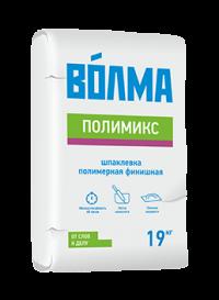 """Шпаклевка полимерная Волма """"Полимикс"""" 19 кг."""