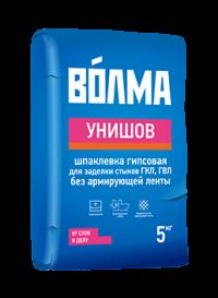 """Шпатлевка гипсовая Волма """"Унишов"""" 5 кг."""