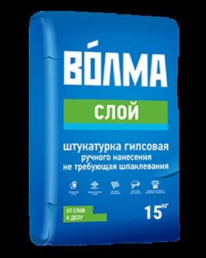 """Штукатурка гипсовая Волма """"Слой"""" 15 кг"""